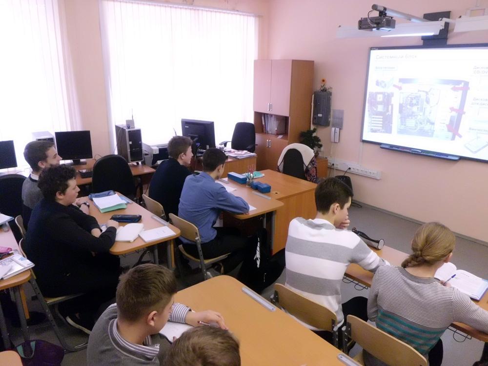 Репетитор по информатике в Москве
